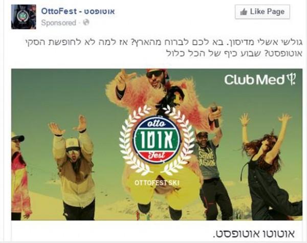 ottofest_ad_facebook-600x475